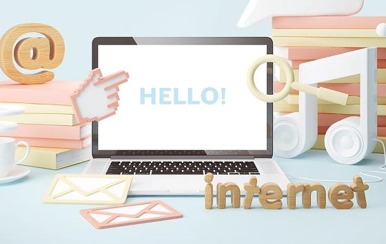 Come promuovere un'azienda su internet